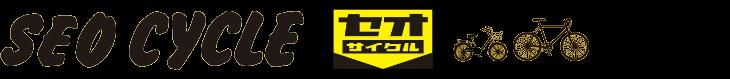 セオサイクル鮫洲店