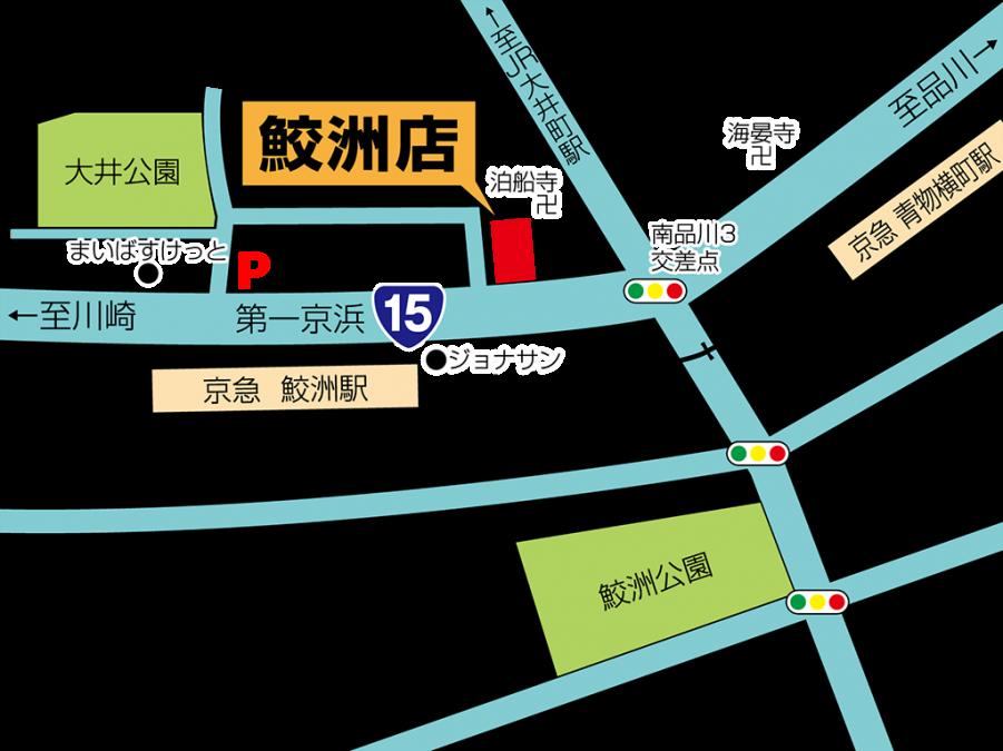 セオサイクル鮫洲店 店舗地図