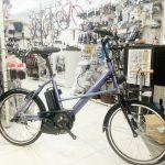 東京自転車と呼べる PAS CITY-X