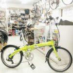 折り畳み自転車ならDAHON ダホン ヴァイブD7 ライムグリーン