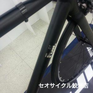 16-08-31-13-49-14-190_photo