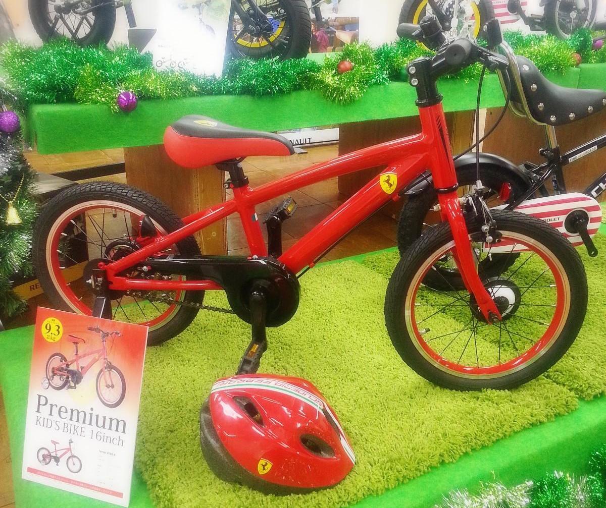 キッズ自転車特集イメージ