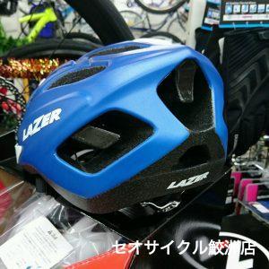 16-11-28-13-25-50-807_photo