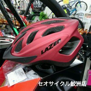16-11-28-13-27-23-935_photo