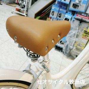 16-12-03-19-52-03-731_photo