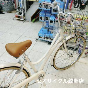 16-12-03-19-52-09-970_photo