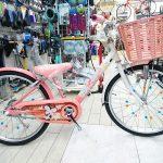 ブリヂストンのお手頃女子自転車 エコパル