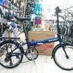 3万円台で使える折り畳み自転車 ハリークインCAVERN