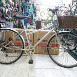 軽い自転車