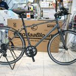 手軽にスタートできるクロスバイク コーダーブルーム レイル700A