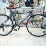 身長150cm~乗れるクロスバイク NESTOバカンゼS 26インチ