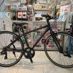 4万円台で驚異の軽さ9.9kgのクロスバイク NESTO バカンゼJ