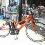 シティーサイクルのようなクロスバイクのような電動アシスト ヤマハ VIENTA5