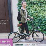 かわいい電動自転車 ヤマハPASシティーC
