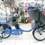 進化した子供乗せ電動自転車 パナソニック ギュット・クルームEX