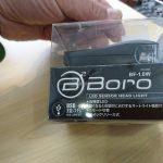 USBチャージオートライト BBboroオートセンサーヘッドライト