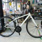 ブリヂストンのクロスバイク シルヴァF24 爽やかなホワイト