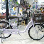 身長130cmくらいから乗れる軽い自転車 ブリヂストンアルミーユミニ