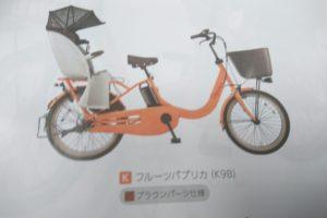 パナソニックの新型後ろ乗せアシスト ギュットクルームR12月発売