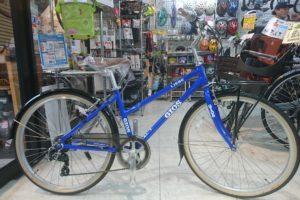 クロスバイクの素材を使った軽い買い物系自転車 GIOS LIEBE