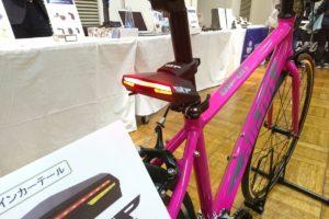 自転車用ウインカーテールライト STP ST-WT100