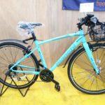 軽くてカッコいい自転車を便利に使い勝手よく  クロスバイクの便利快適化