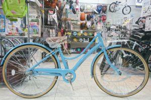 軽くて走る可愛い系自転車 ブリヂストン エブリッヂL限定カラー