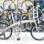 キレイ系折り畳み自転車ならDAHONのMuD9