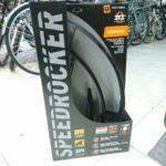 グラベルバイクにおススメのフェンダーセット SKSスピードロッカー