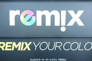 "<span class=""title"">FUJI REMIX 10月15日で受付終了</span>"
