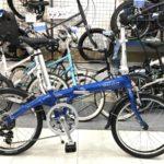 重さ軽めでしっかり走る折り畳み自転車 DAHON VybeD7